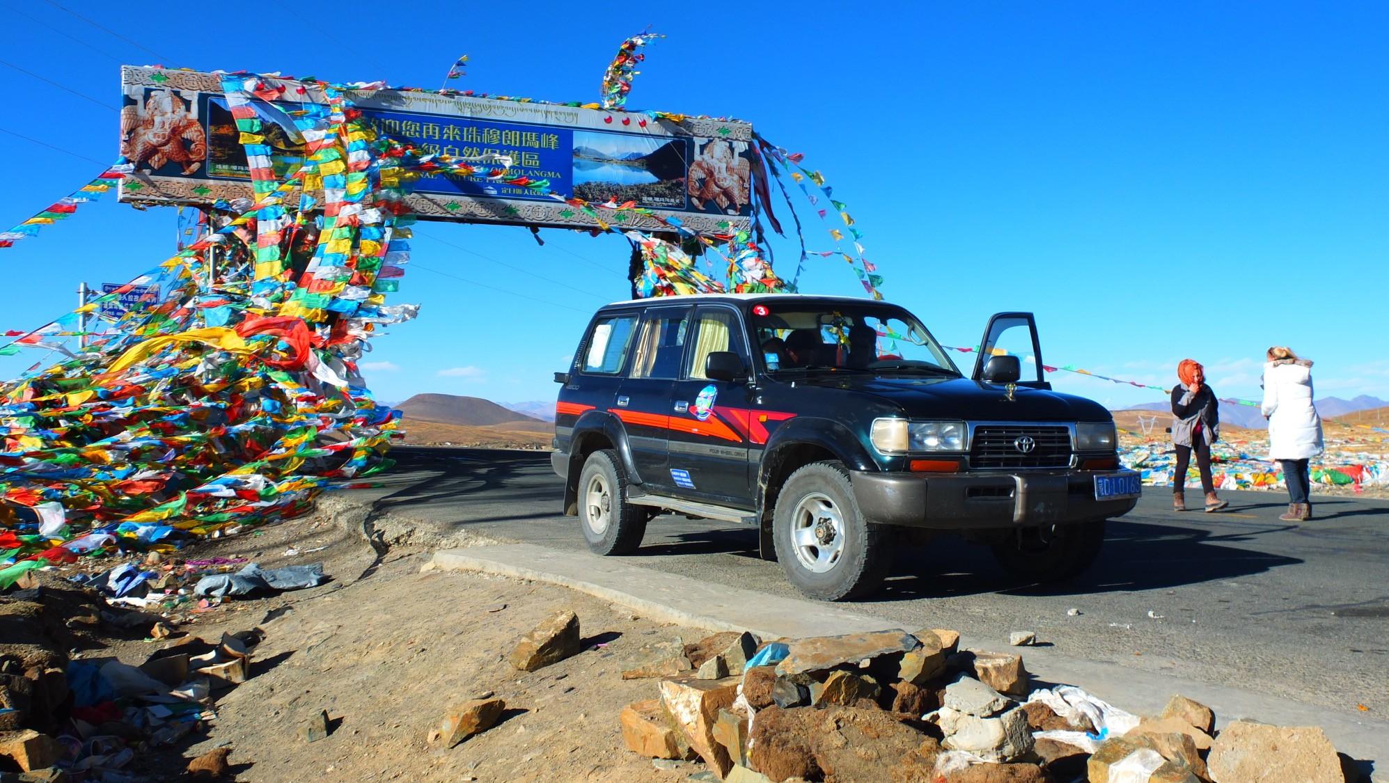 Friendship Highway Lhasa Kathmandu, Tibet, Dominik Sommerer, Dominiks Welt